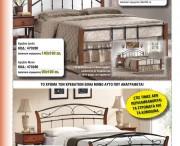 catalog_20120004